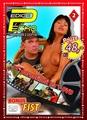 DVD Edice PÉČKO 2