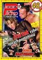 DVD Edice PÉČKO 17