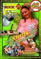 DVD Edice PÉČKO 21