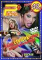 DVD Edice PÉČKO 23