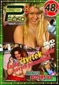 DVD Edice PÉČKO 25