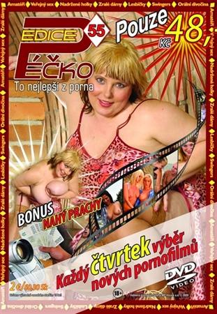 Obrázek DVD Edice PÉČKO 55