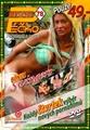 DVD Edice PÉČKO 78