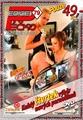 DVD Edice PÉČKO 79