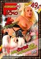 DVD Edice PÉČKO 82