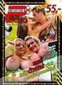 DVD Edice PÉČKO 86