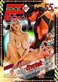 DVD Edice PÉČKO 87