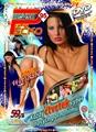 DVD Edice PÉČKO 95
