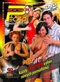 DVD Edice PÉČKO 99