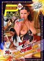 DVD Edice PÉČKO 101