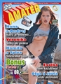 DVD Edice Péčko AMATÉR 48