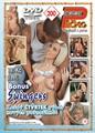 DVD Edice Péčko 200